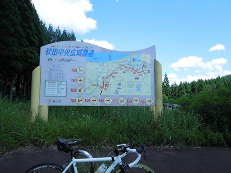 DSCN5537_kanban.jpg
