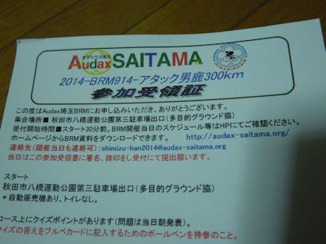 DSCN5804_sanka.jpg
