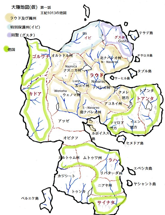 yoichi-chizu1013