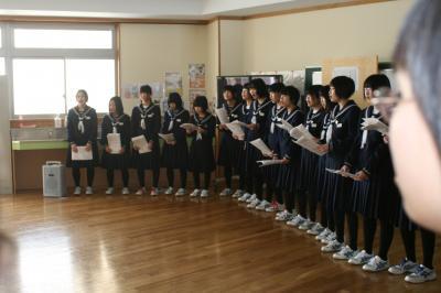 卒業式歌1