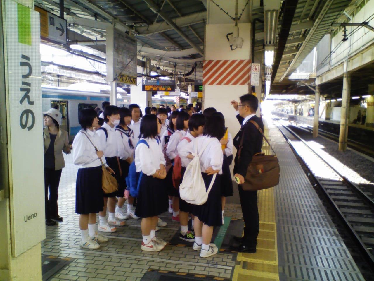 上野駅集合