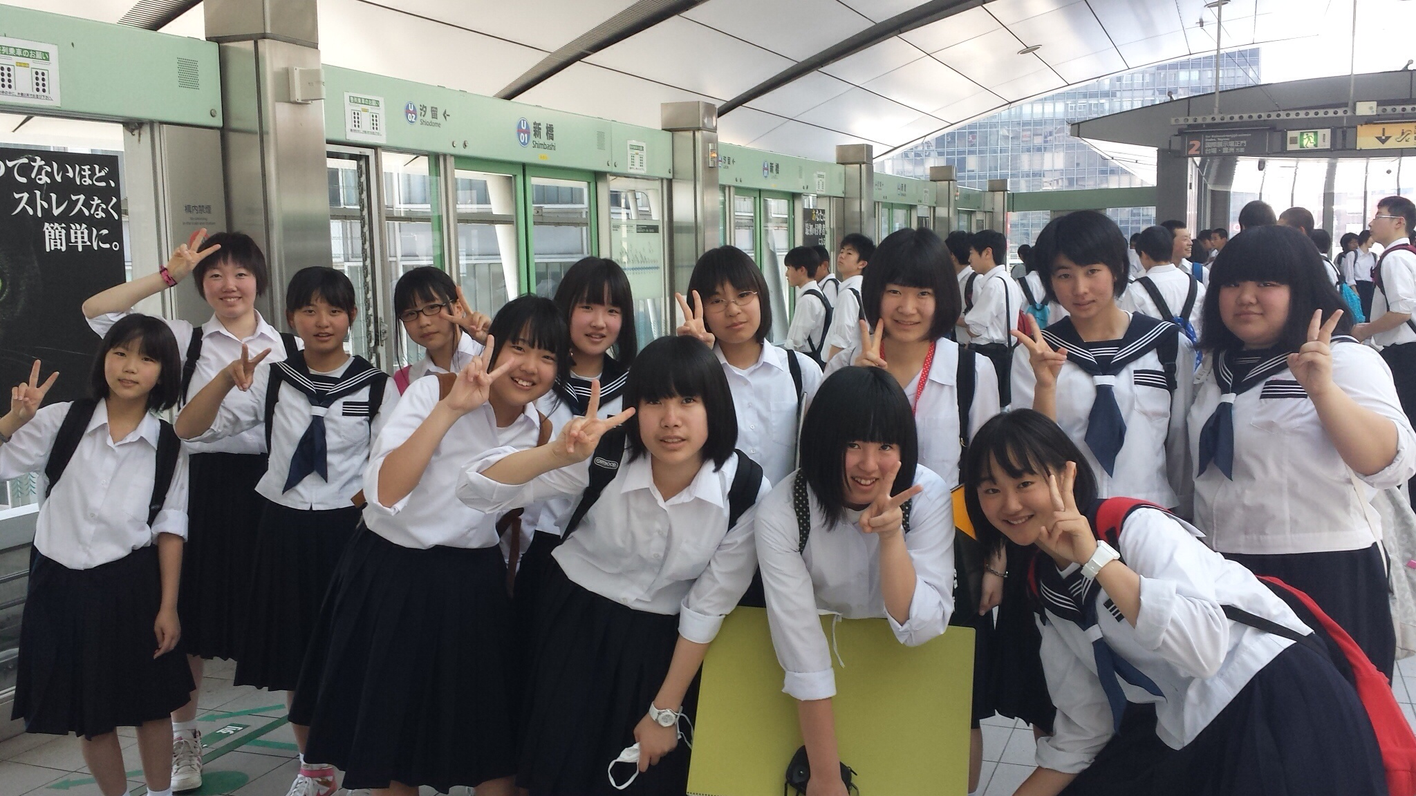 上野駅3組女子