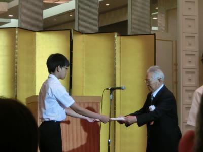 斉藤憲三賞1
