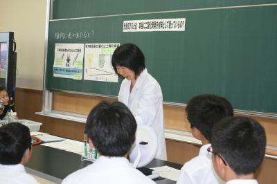研究授業4