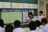 研究授業家庭3