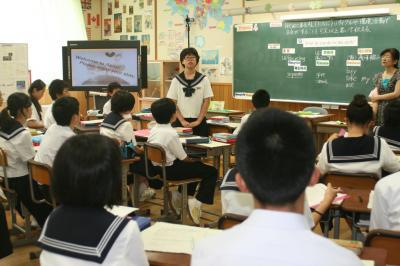 研究授業英語1