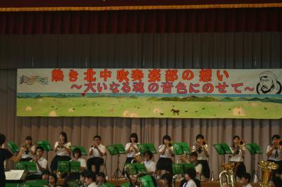 吹奏楽激励会5