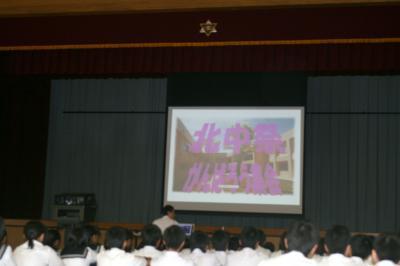 学校祭集会1