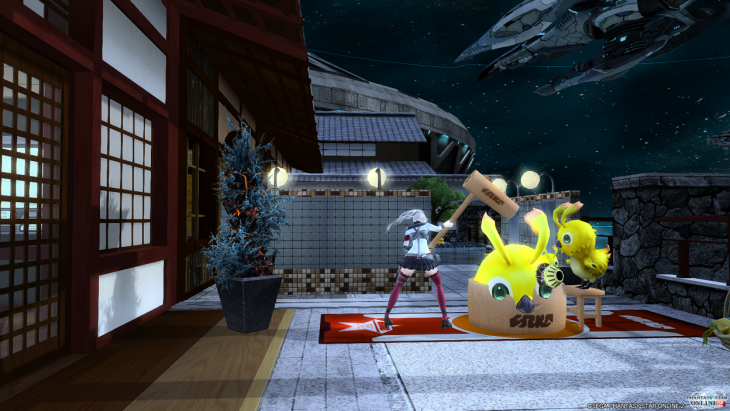 pso20140322_233006_000.png