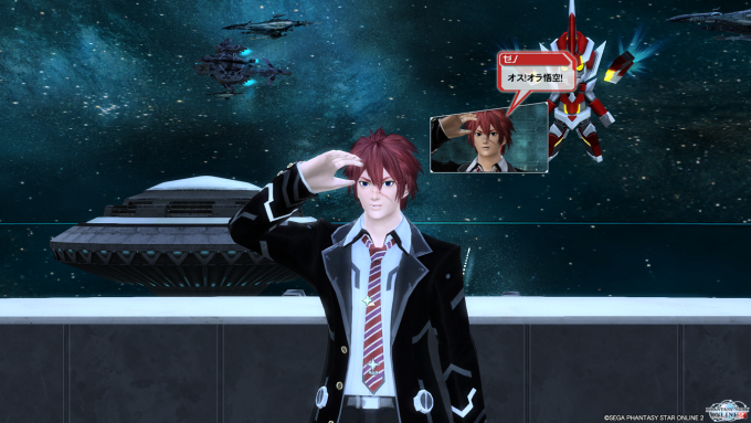 pso20140411_222947_027.png