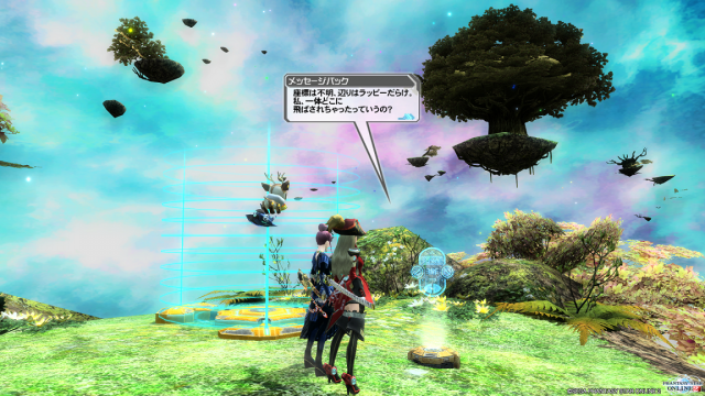 pso20140607_171419_001.png