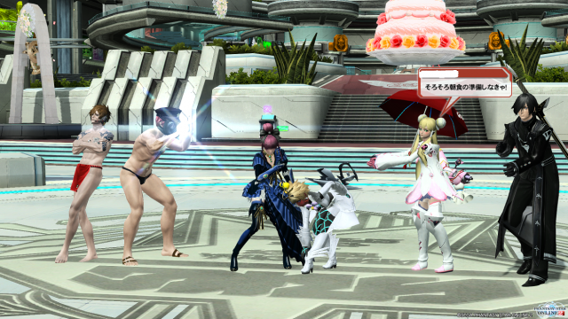 pso20140608_044231_015k.png