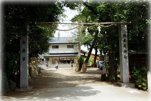 koshikiiwajinja