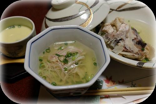 yumehotaru