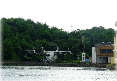 takarajimarain
