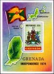 グレナダ・独立記念小型シート