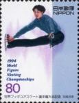 世界フィギュアスケート選手権(1994・男子)