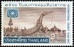 タイ・国際観光年