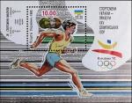 ウクライナ・バルセロナ五輪(メダル)