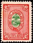 タウリダ県(1890)