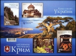 クリミア自治共和国