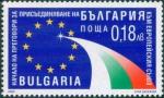 ブルガリア・EU加盟交渉開始