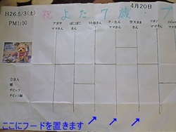 P1040896.jpg