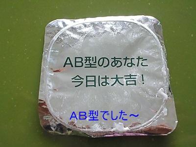 P1050896.jpg