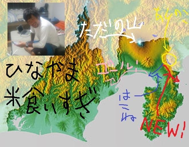 332px-Shizuoka_Prefecture_3D_2012.jpg