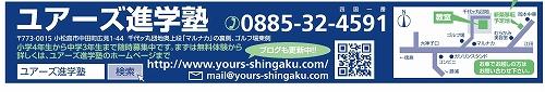 2014ユアーズ広告