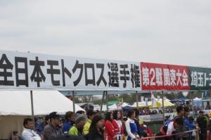 2014MX川越 004