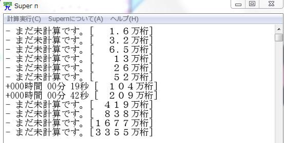 bandicam 2014-03-28 22-31-54-878