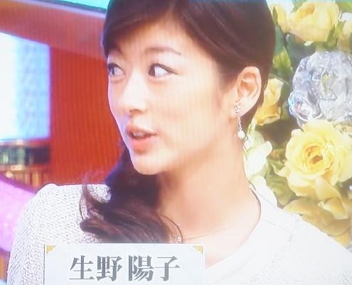 onajiYoko