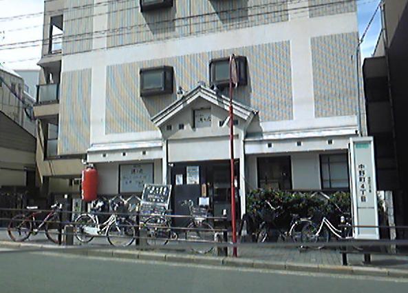いさり火(源八橋東知