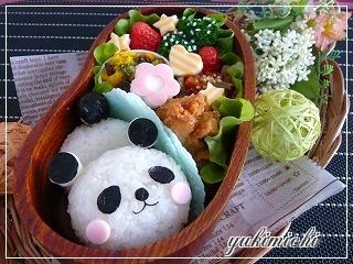 しっぽふりふり☆パンダちゃんのお弁当♥
