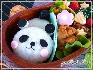ふりふりパンダちゃんのお弁当☆アップ