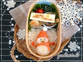 雪まつりシンボルキャラクターのお弁当♥