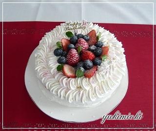 ハピバケーキ♥