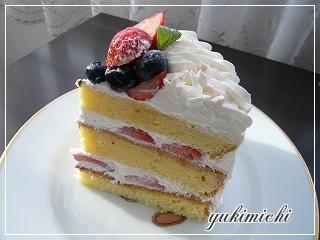 ハピバケーキ断面ショー♥