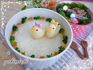 おしりふりふり☆あひるちゃんのお弁当♪