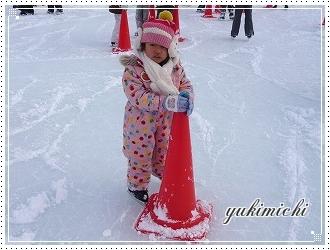 スケート☆あーちゃん練習中♪