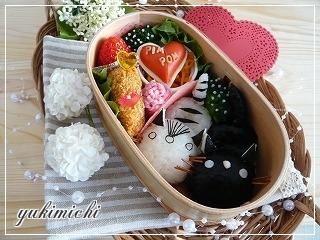 PIM&POM☆バレンタインversionのお弁当♥