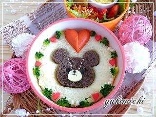 ジャッキーのバレンタイン弁☆アップ♥