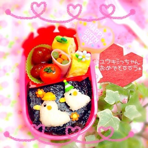 あゆみんちゃんからのハピバ弁♥