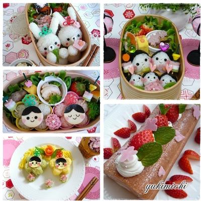 2013年ひな祭り弁とスイーツまとめ♥