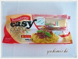 easy pasta♥