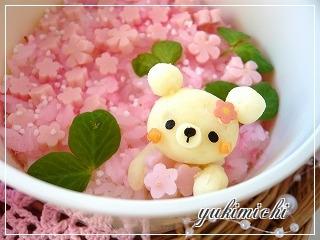 桜のじゅうたん☆アップ②
