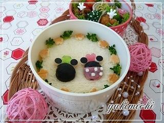 サンドイッチにコロンとミキミニ☆アップ♥