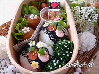 苺のお弁当☆アップ♥