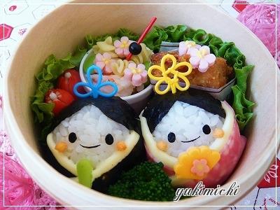 つくれぽ☆お雛様のお弁当☆アップ♪